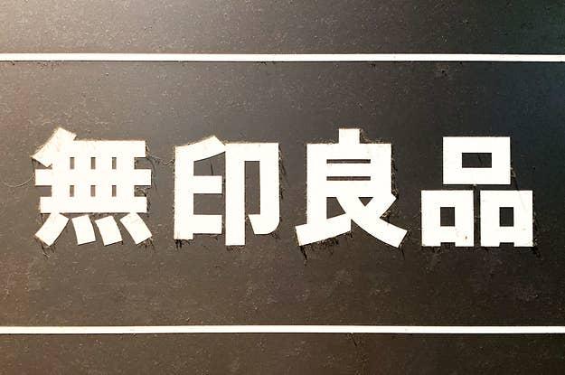 ブラック 企業 ロピア 【転職に注意】今年のブラック企業大賞のノミネート企業9社が発表!