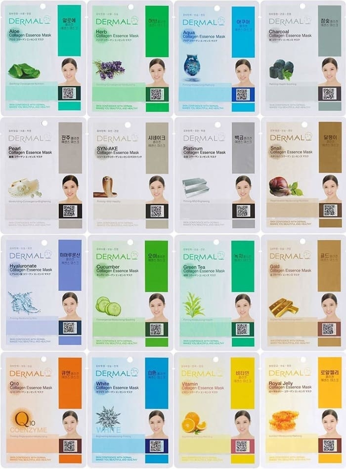 A photo of all 16 face masks