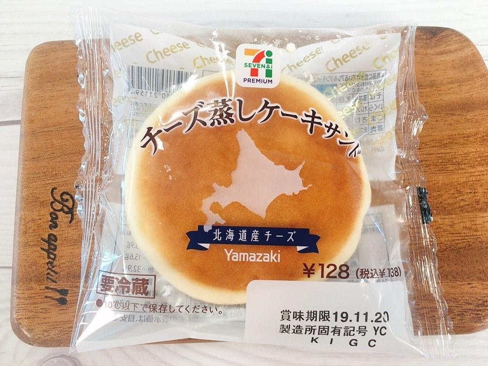 チーズ ケーキ セブン サンド 蒸し