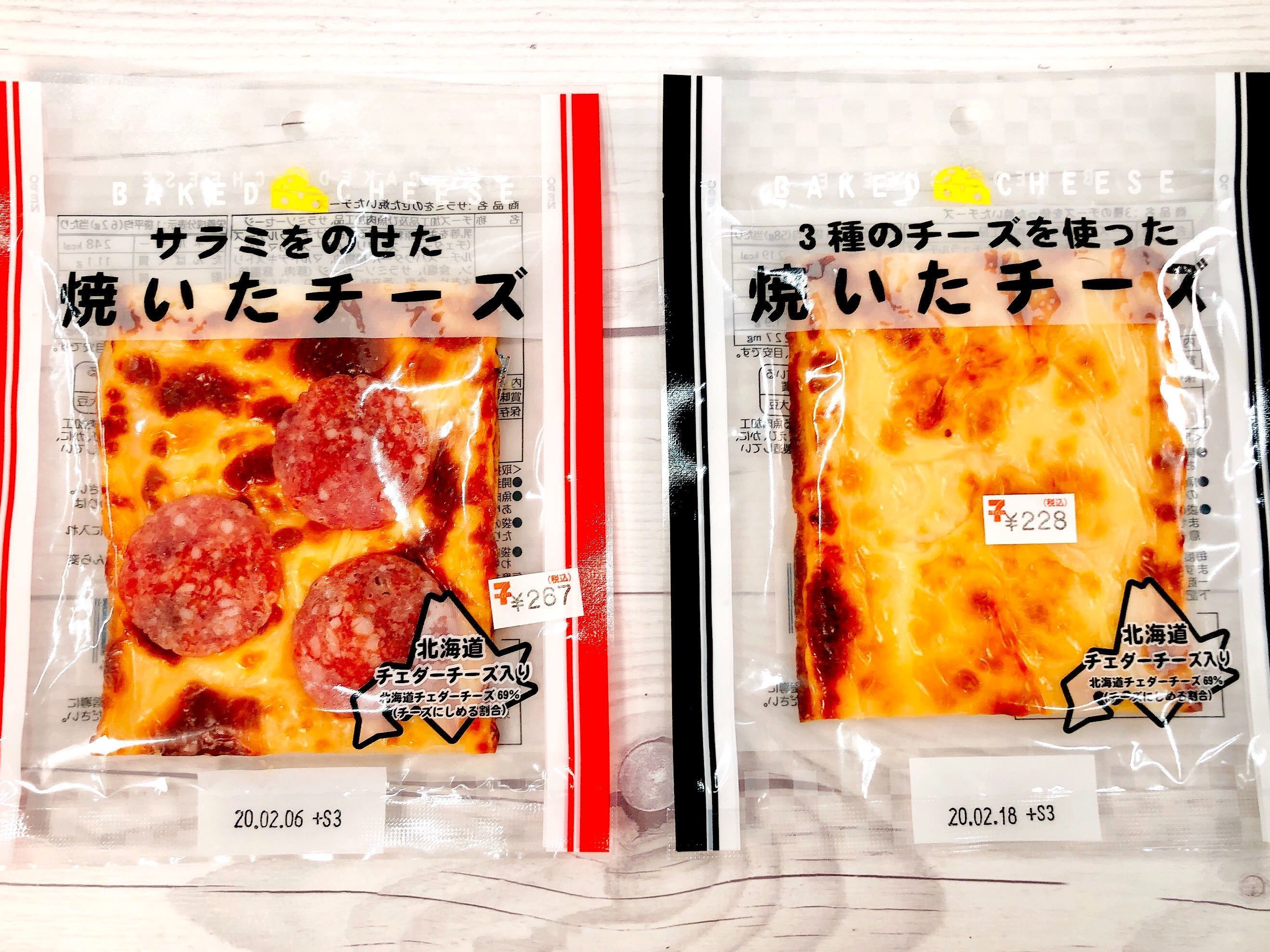 た のせ チーズ を た 焼い サラミ