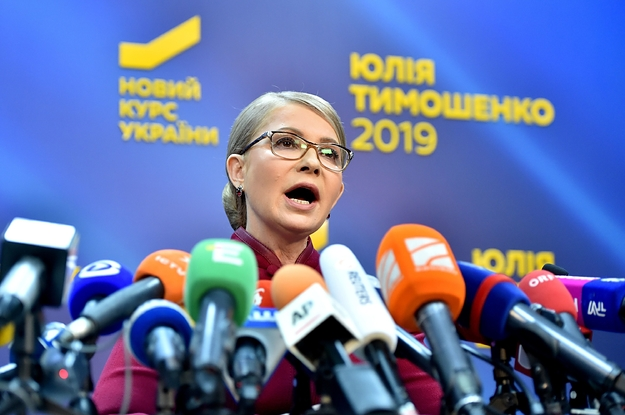 Yulia Tymoshenko's Been In Many Scandals Before. Now She Might Be Roped Into Trump's Impeachment Inquiry.