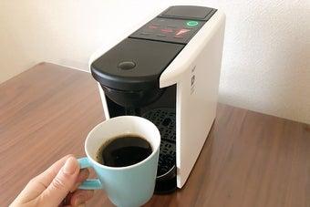 最新のコーヒーメーカーすごいわ。美味しいし、ラクだし、安いし。