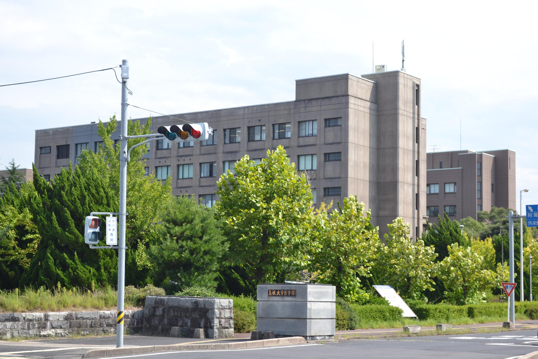 ホームページ 島根 大学