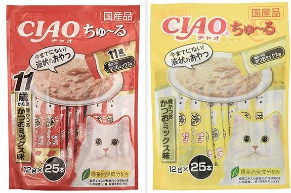 【60%OFF】大人気の猫おやつ「ちゅ~る」が安すぎなんだけど…!