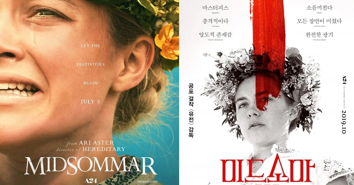 14 Horror Movie Posters In America Vs. In Other Countries