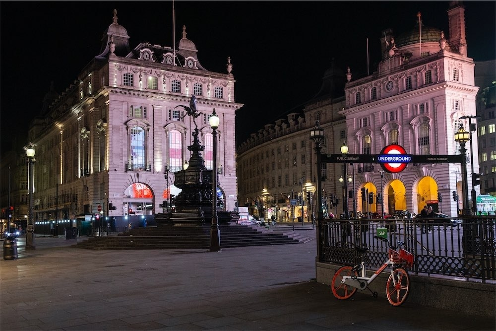 An empty Piccadilly Circus