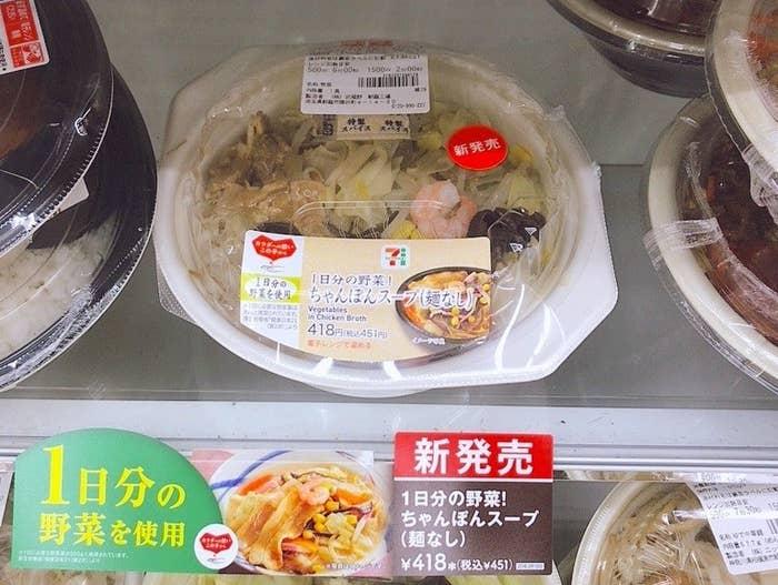 セブンイレブン ちゃんぽん スープ