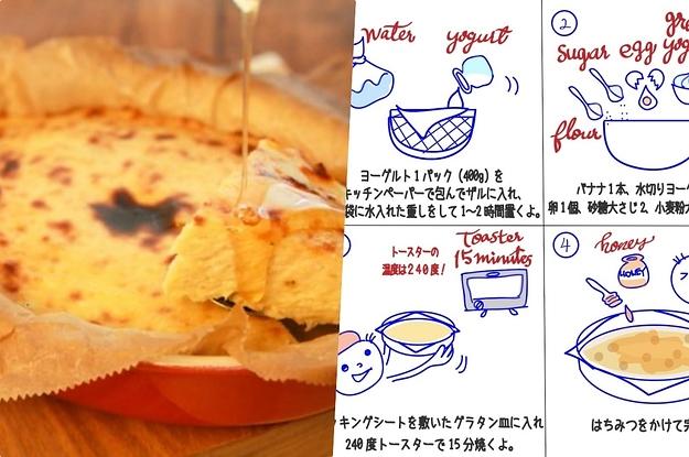 バナナとヨーグルトのチーズケーキ