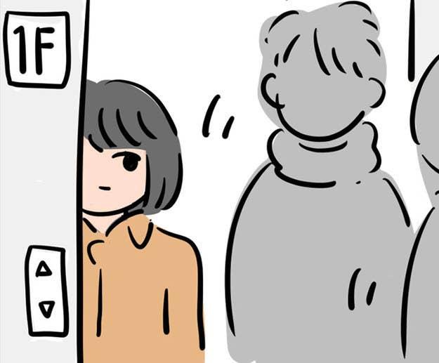 コミュ 障 度 診断