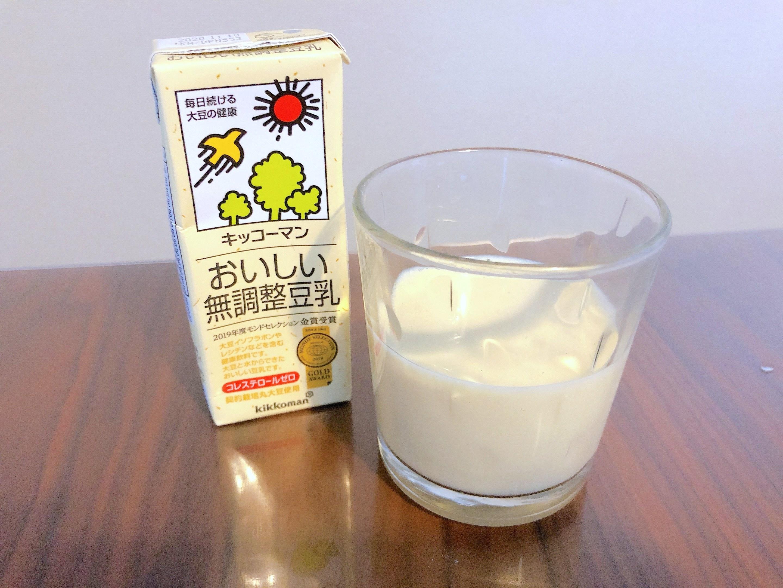ミルク 効果 オーツ