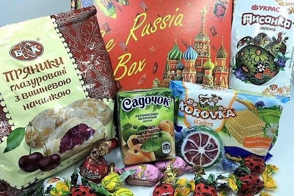 The Russia Box box