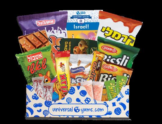 The Universal Yums Israel box