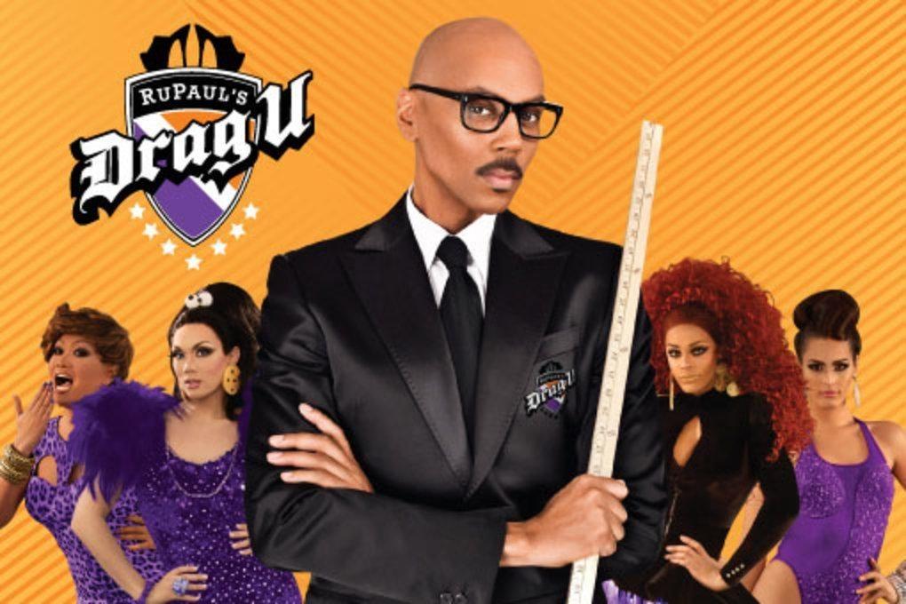 Promotional photo of RuPaul's Drag U