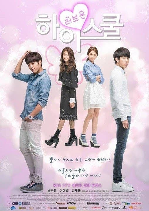(from left to right): Shin Woo-Hyun (played by Nam Woo-Hyun), Lee Seulbi (played by Kim-Sae-Ron), Hwang Sung-Yeol (played by Lee Sung-Yeol)
