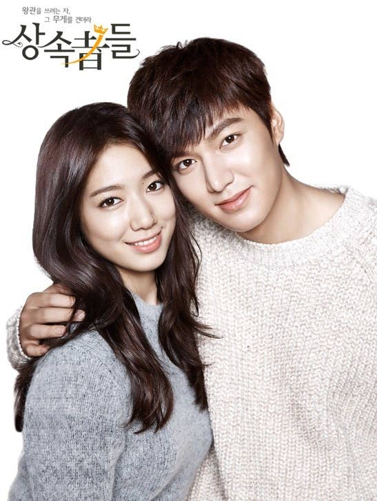 (from left to right): Cha Eun-Sang (played by Park Shin-Hye), Kim Tan (played by Lee Min-Ho)