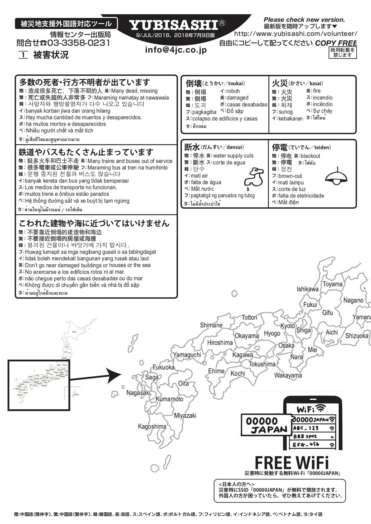 中国語の単語帳はやっぱりキクタンが最強 ...