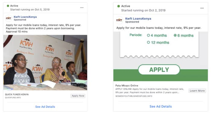 Scam ads for mobile loans offering an interest rate of 9%