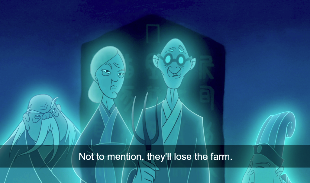 A still showing two glowing ancestors from Mulan who are standing next to each other and look like the man and woman from American Gothic