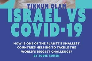 Book cover of Tikkun Olam: Israel vs COVID-19 by Jodie Cohen