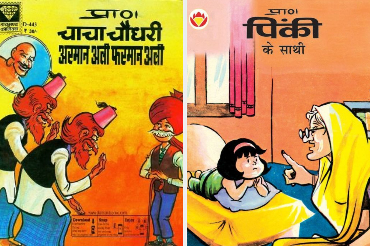 Popular Indian comic books named Chacha Chaudhary and Pinki.