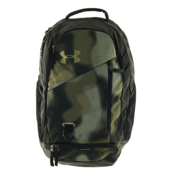 Shimmery green Under Armour backpack with multiple front pockets