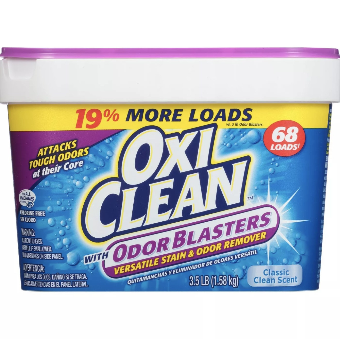 """White and clear tub that says """"OxiClean With Odor Blasters"""""""