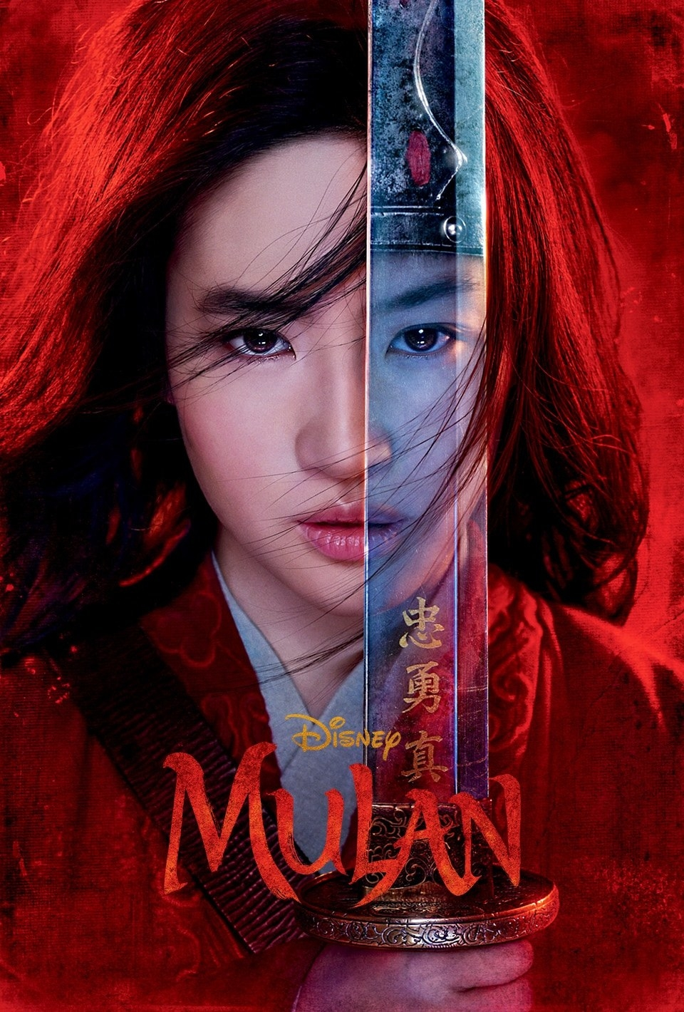 Disney's Mulan poster; Mulan is facing the camera head-on, holding a sword to her face