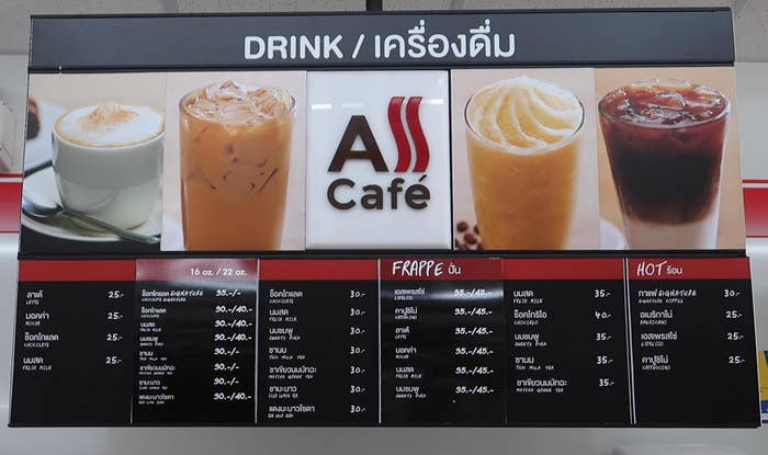 Cafe menu featuring hot and cold coffee and tea