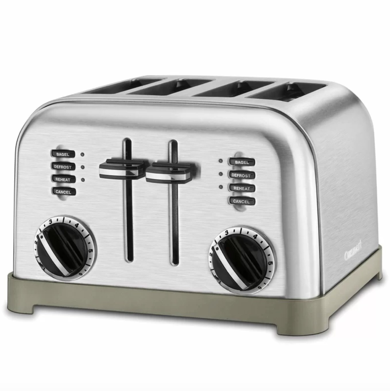 The toaster in stainless steel