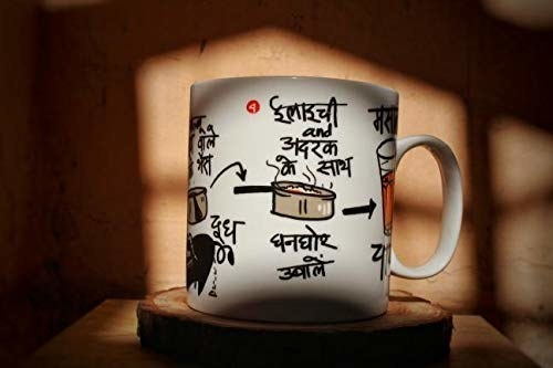 A white mug with chai making directions printed on it.