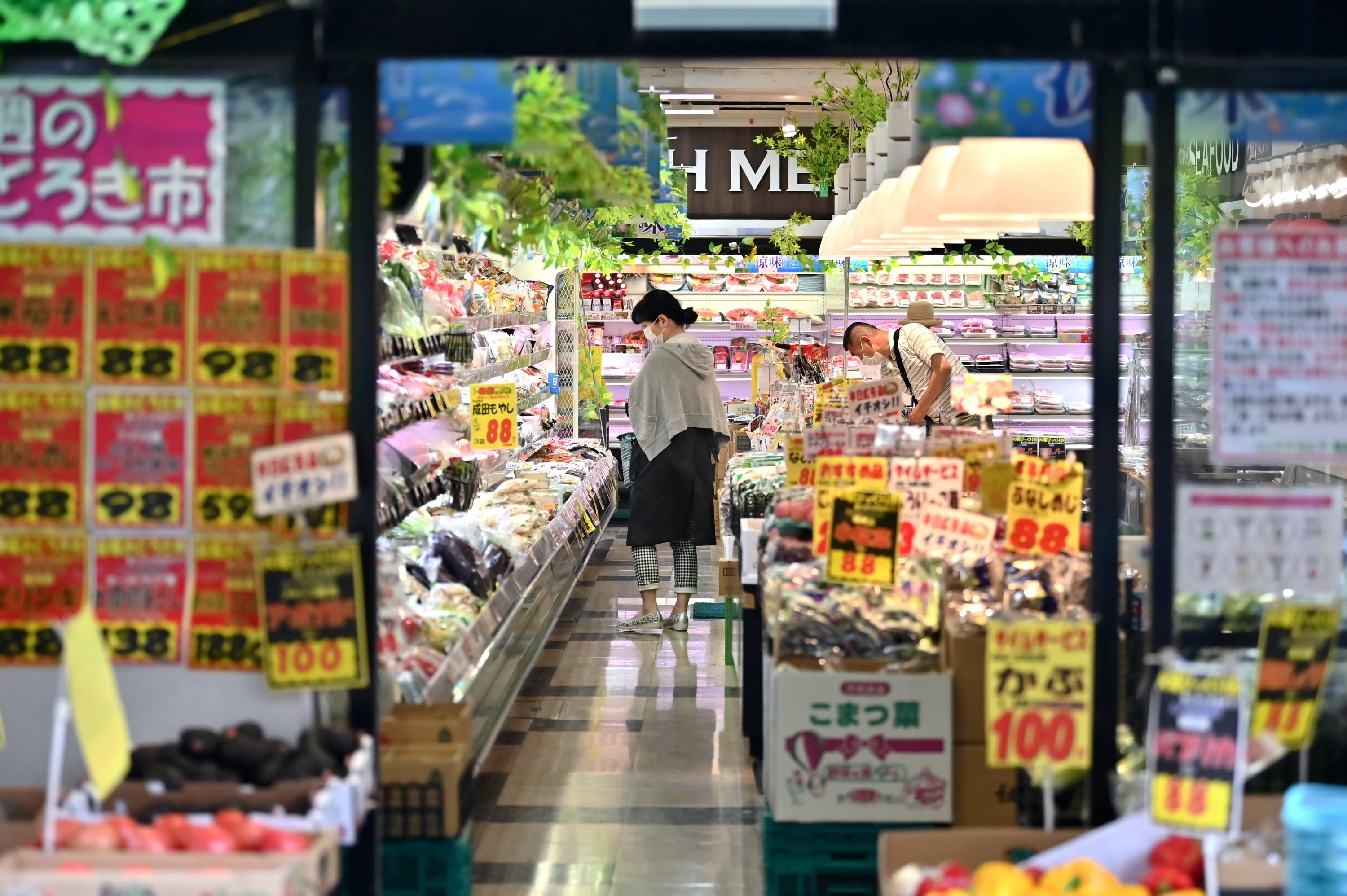The exterior of a Tokyo grocery store