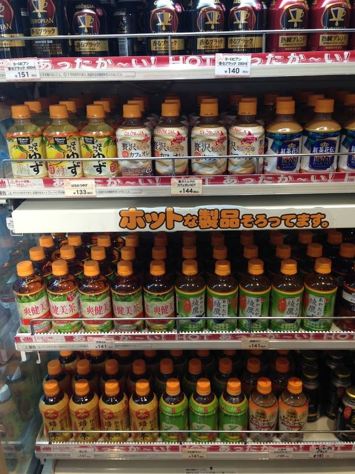 A warming station in a convenience store filled with bottles of hot tea and coffee