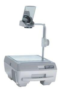 A gray overhead projector
