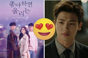 A poster for the K-Drama Love Alarm next to an image of Park Hyung Sik from Strong Woman Do Bong Soon