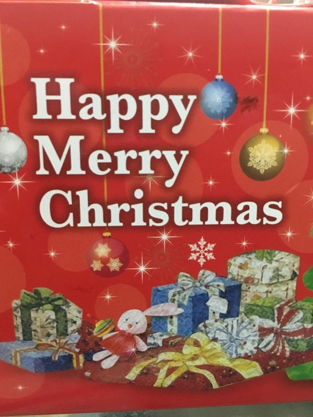 a greeting card that reads happy merry christmas