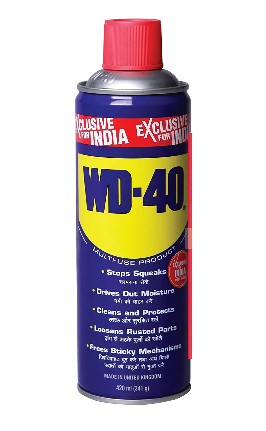 A can of WD-40 spray