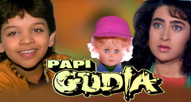 the poster of the horror movie papi gudia with master amar, karisma kapoor, and an evil doll