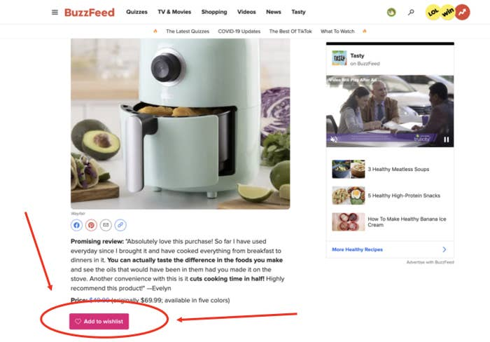 """BuzzFeed list with an air fryer and the """"add to wishlist"""" button under it"""