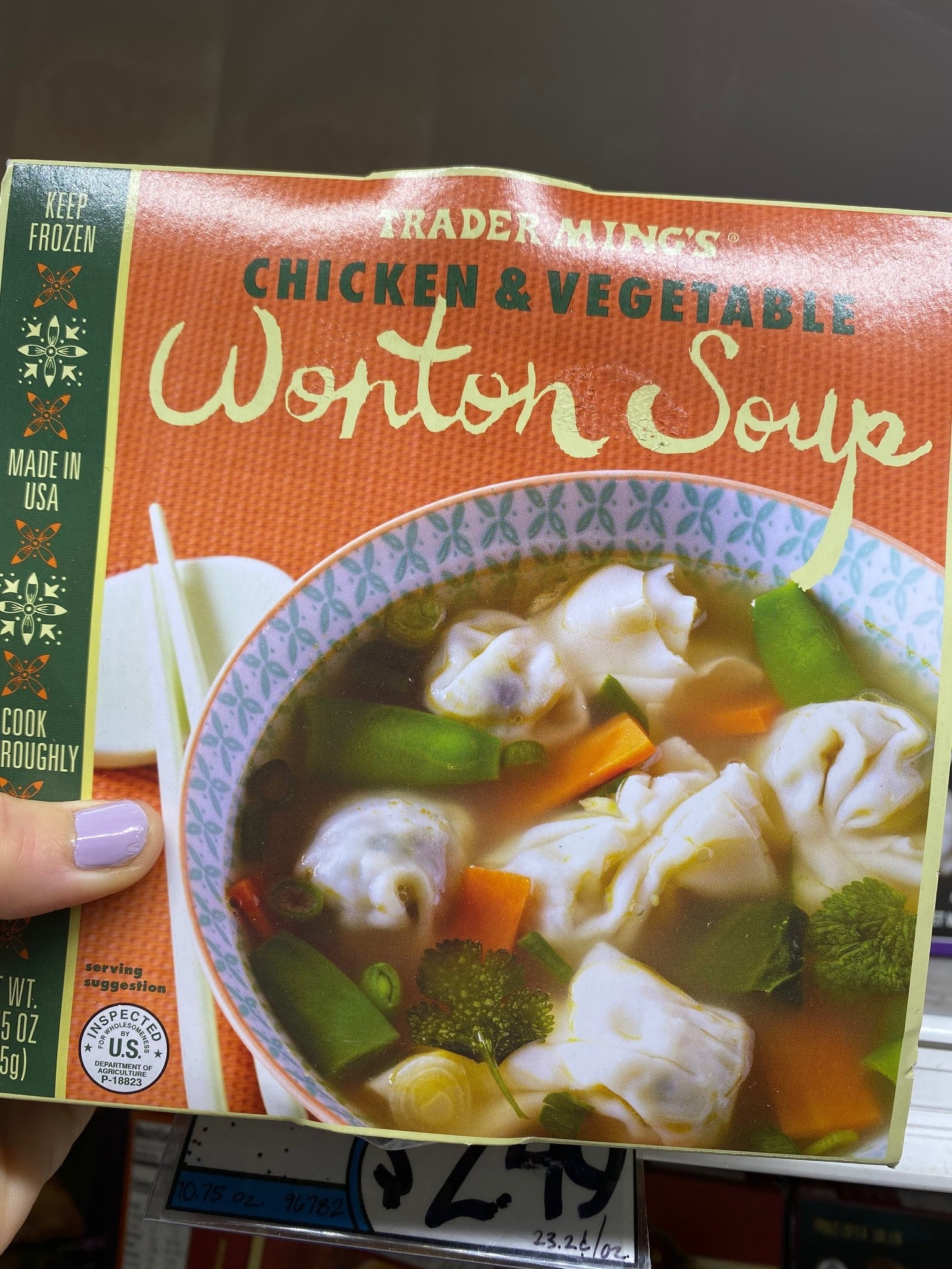 A box of Trader Joe's frozen chicken and vegetable wonton soup.