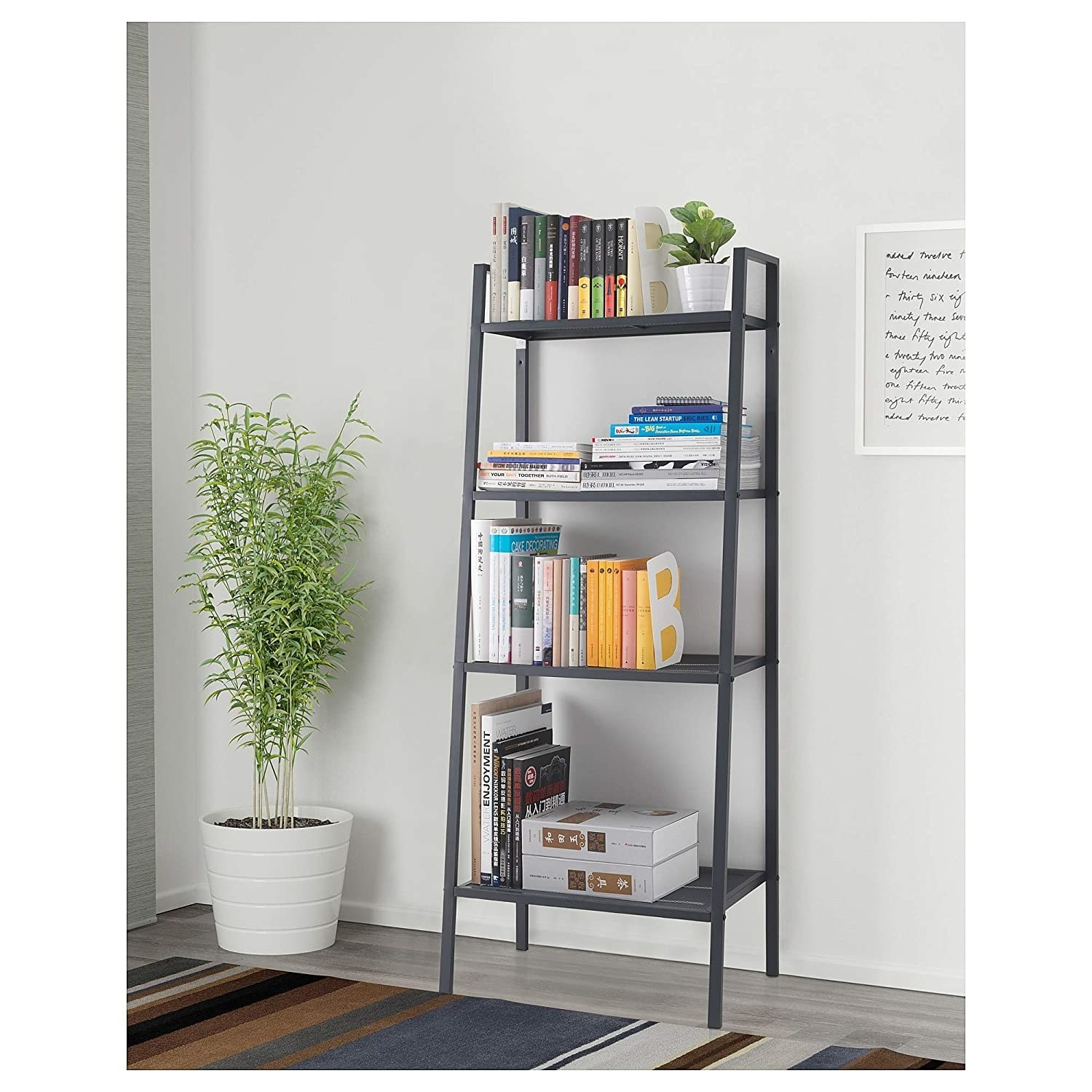 A black shelf unit