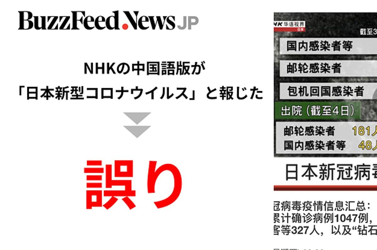 ニュース コロナ nhk