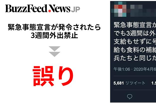 宣言 いつまで 事態 東京 緊急