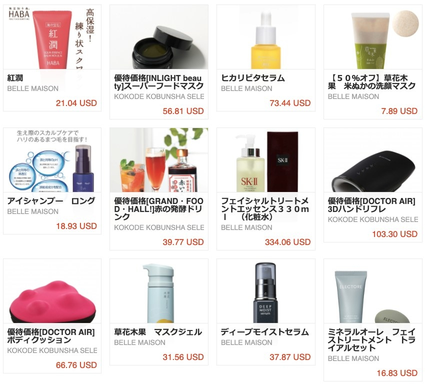 A selection of Japanese products available on BuySmart Japan