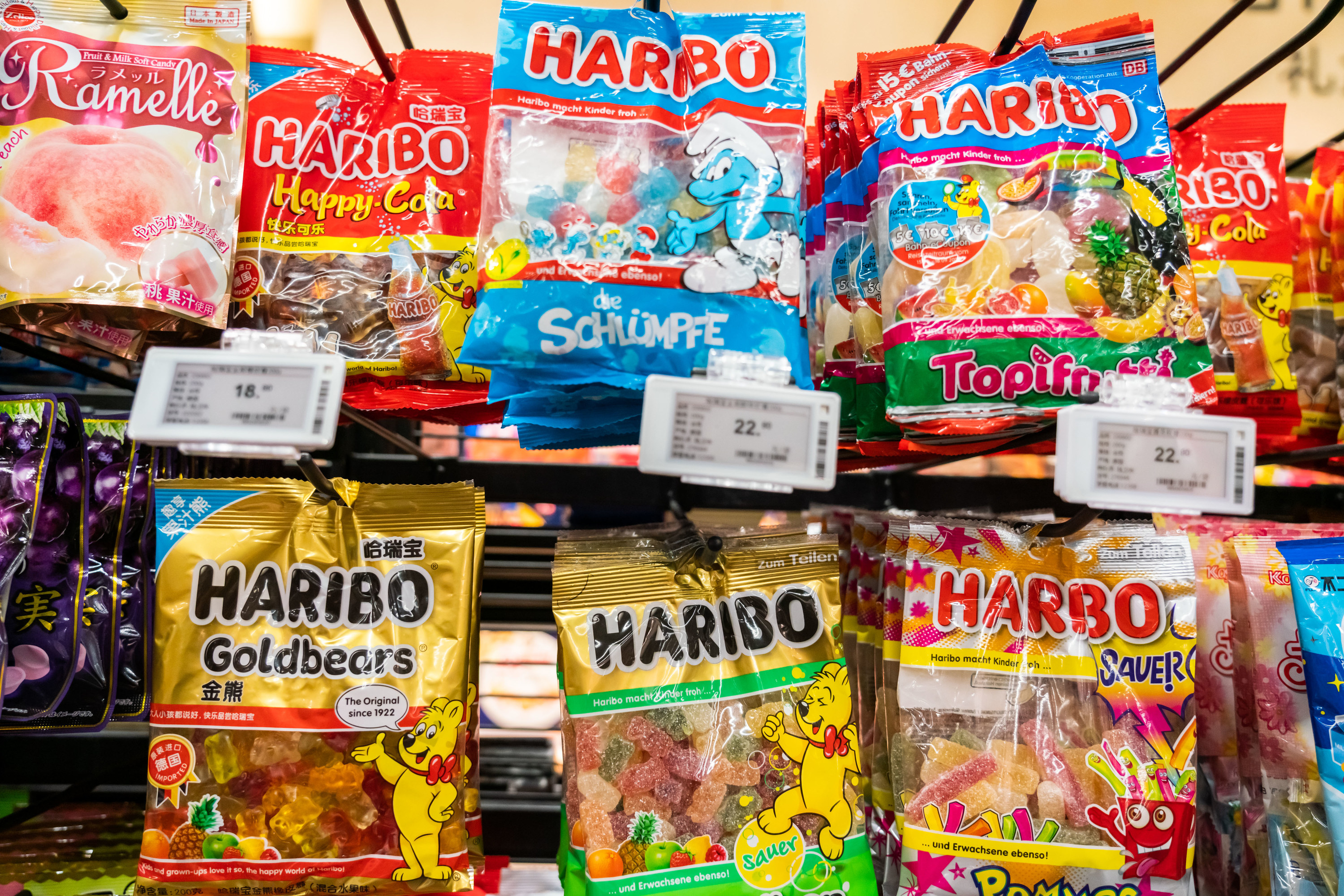 A shelf of Haribo gummies at the grocery store