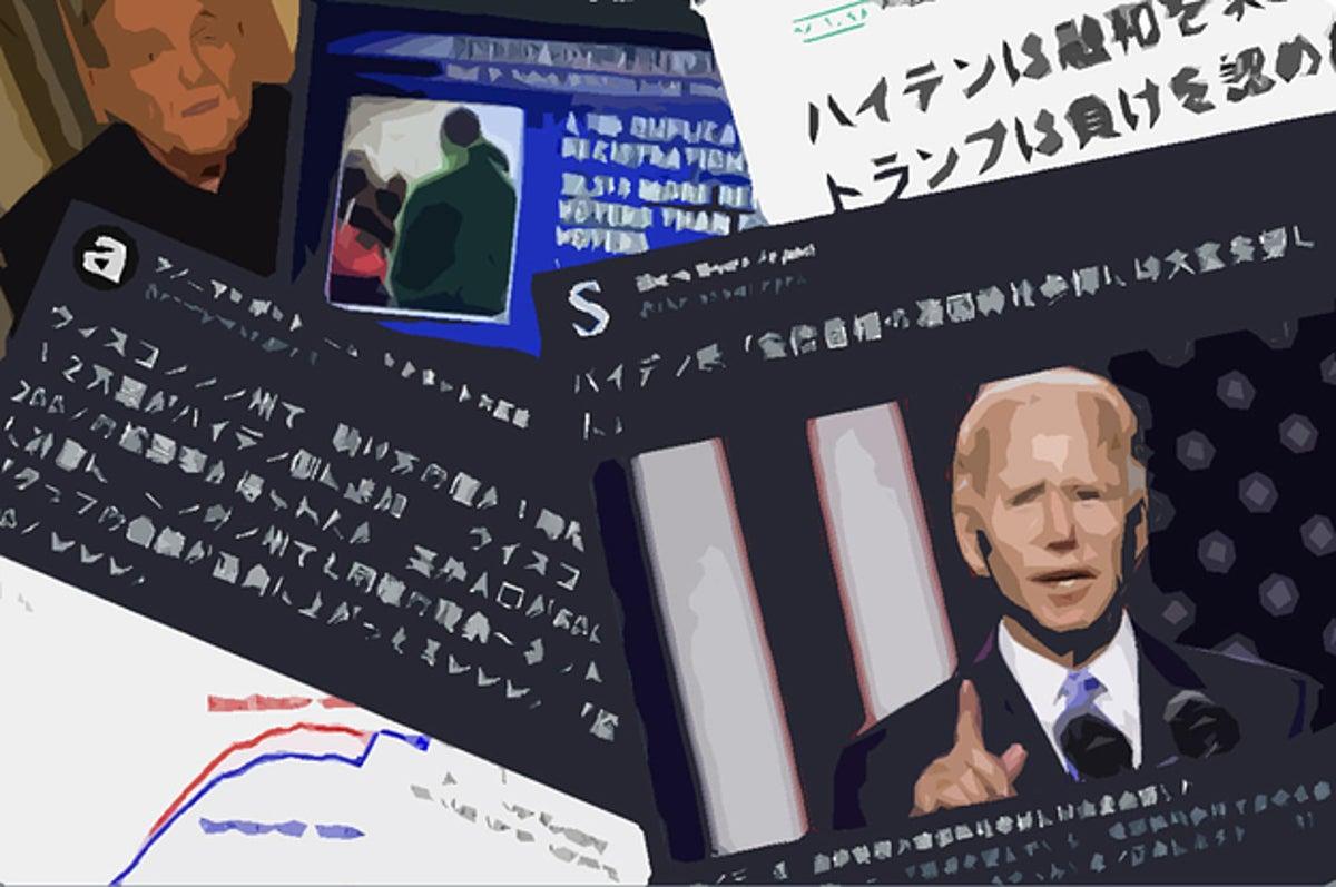2 ちゃんねる 韓国 ニュース まとめ
