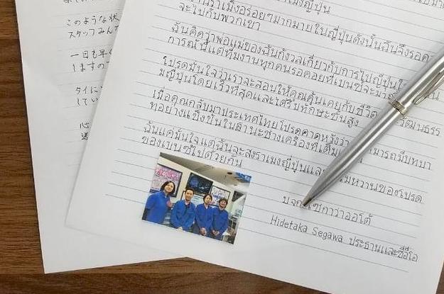 日本で待っています。自動車修理屋さんが慣れないタイ語で手紙を書いた理由