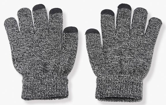 Photo of black and grey gloves