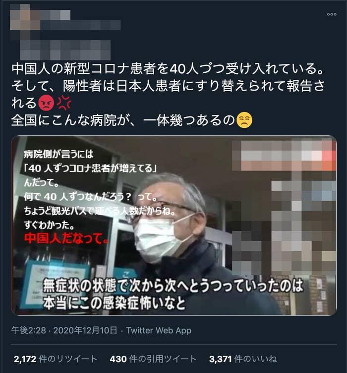 ウイルス 北海道 twitter コロナ