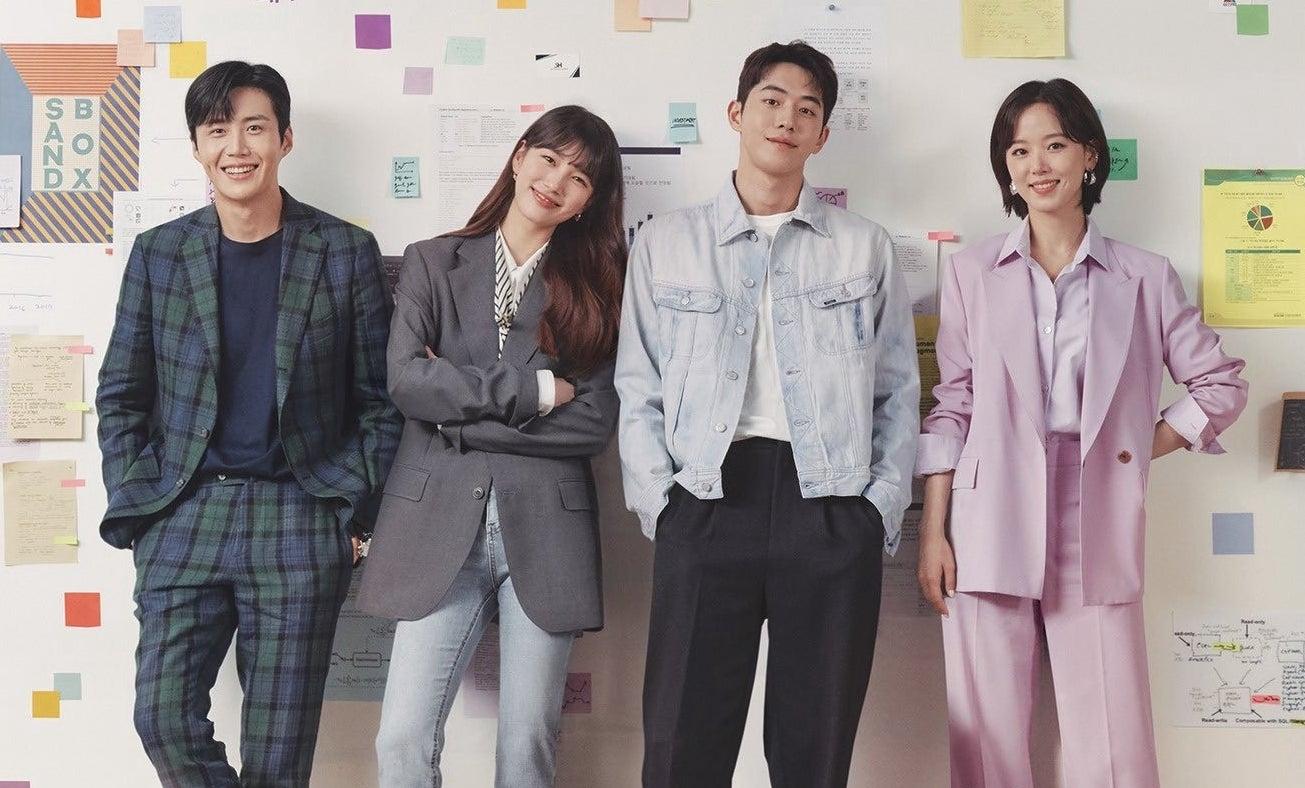 Start up K-Drama poster