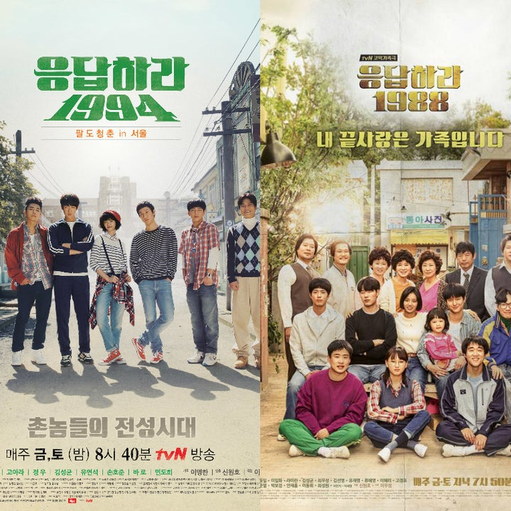 Reply series posters